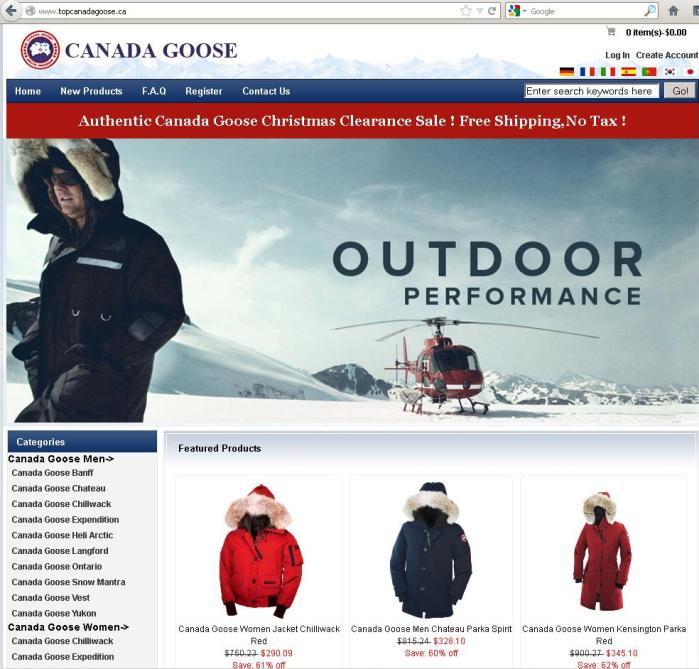 купить канадский гусь онлайн