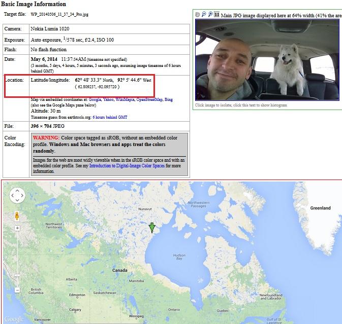 Как узнать по фотографии где она была сделана и как найти это место на карте с помощью GPS координат