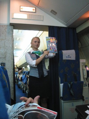 стюардесса Красаир 